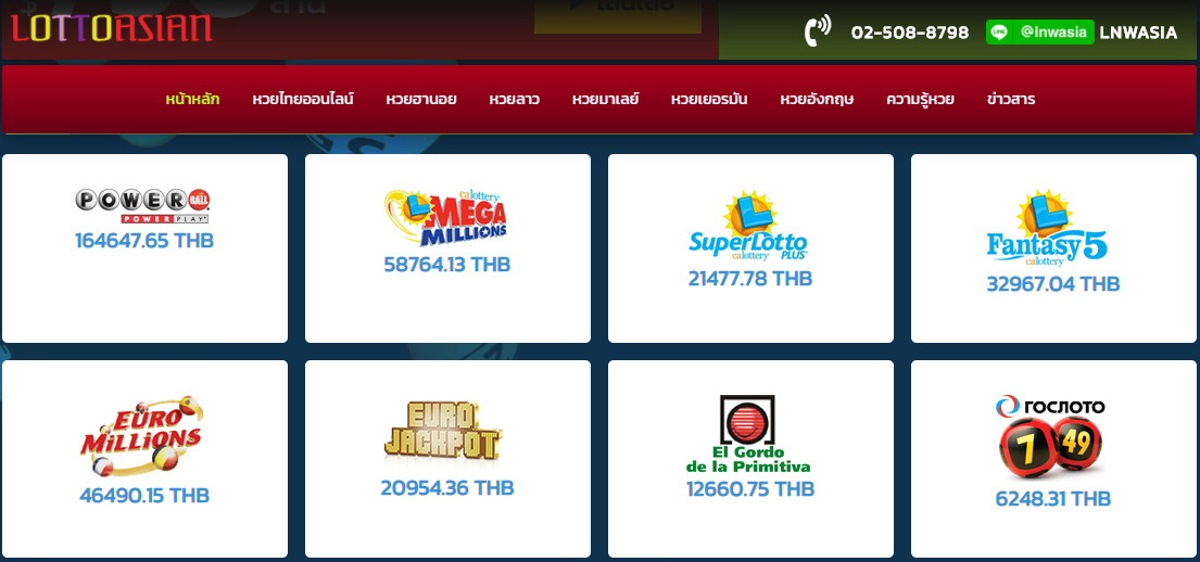Play more lotteries at lottoasian.com